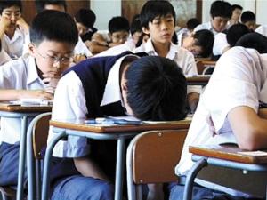 school05